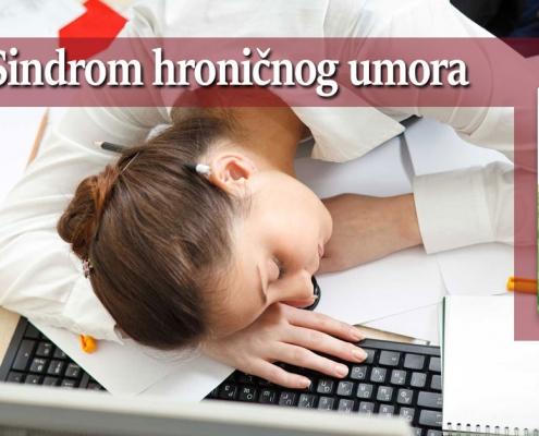 Sindrom hroničnog umora