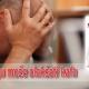 Glavobolju može olakšati kafa