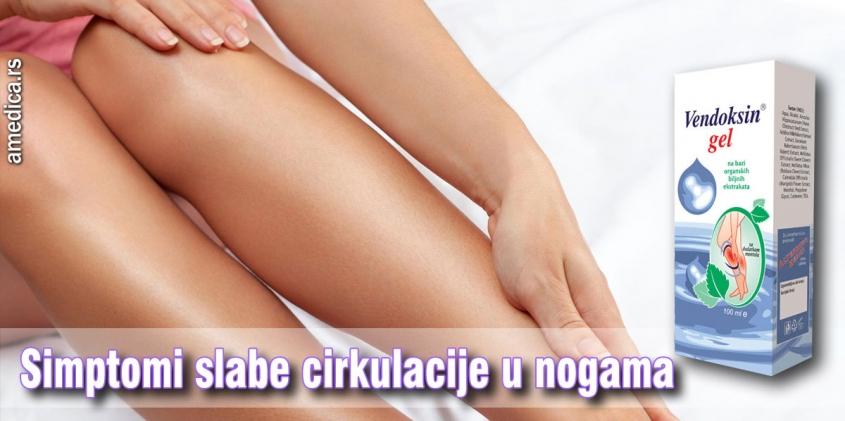 Simptomi slabe cirkulacije u nogama