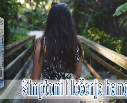 Simptomi i lečenje hemoroida