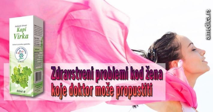 Zdravstveni problemi kod žena